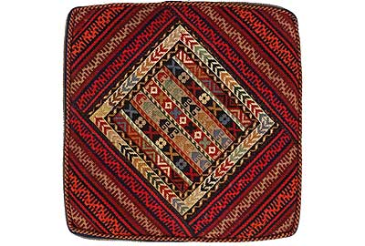 Tapis Persan - Coussin suzanny